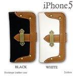 iPhone5 レザーケース ブックタイプ BLACK