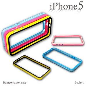 iPhone5 バンパーケース YELLOW×BLACK  - 拡大画像