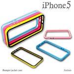 iPhone5 バンパーケース YELLOW×BLACK