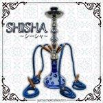 【水タバコ】シーシャ・HOOKAH(フーカー)/001/BLUE/73cm ※本体のみ