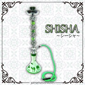 【水タバコ】シーシャ・HOOKAH(フーカー)/002/GREEN/78cm ※本体のみ - 拡大画像
