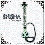 【水タバコ】シーシャ・HOOKAH(フーカー)/003/BLACK/78cm ※本体のみ