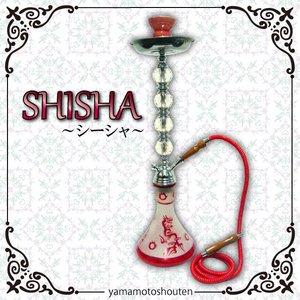 【水タバコ】シーシャ・HOOKAH(フーカー)/004/RED/67cm ※本体のみ - 拡大画像
