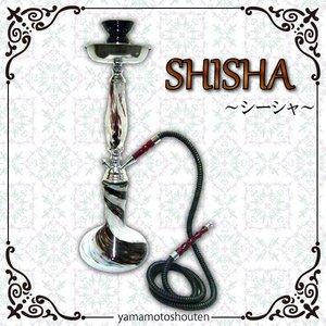 【水タバコ】シーシャ・HOOKAH(フーカー)/005/BROWN/55cm ※本体のみ - 拡大画像