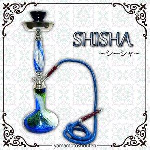 【水タバコ】シーシャ・HOOKAH(フーカー)/006/BLUE/55cm ※本体のみ - 拡大画像