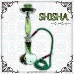 【水タバコ】シーシャ・HOOKAH(フーカー)/007/GREEN/55cm ※本体のみ