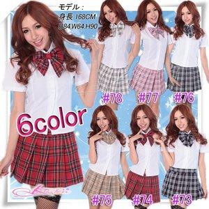 【6color】蝶リボンのスクールコスプレ・学生服 赤 - 拡大画像