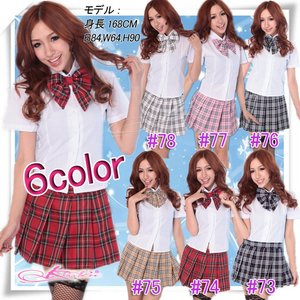 【6color】蝶リボンのスクールコスプレ・学生服 白 - 拡大画像