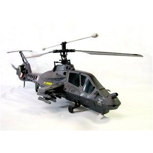 ジャイロスコープ搭載!4ch米軍武装偵察ヘリコプターラジコン - 拡大画像