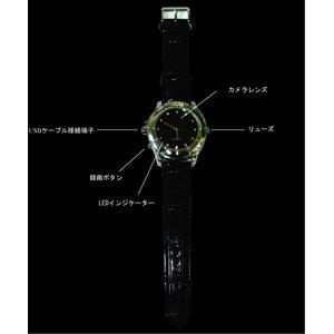 【小型カメラ】腕時計型ビデオカメラ WATCH MIRUMIRU BSC-08