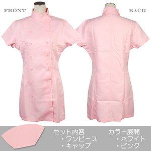 白衣の天使☆ナース服ダブルタイプ【看護服/ワンピース】 ピンクLサイズ
