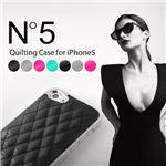 iPhone5 キルティングレザーケース エナメル マトラッセモデル ホワイト×シルバー