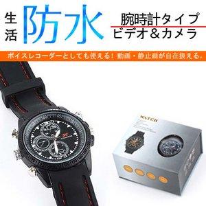 【小型カメラ】腕時計型ビデオカメラ 4GBの大容量 USB接続 生活防水 - 拡大画像
