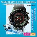最大30m(3気圧防水)AU-WPF-4GB(腕時計型防水ビデオカメラ・4GB内蔵・録画、録音撮影機能搭載・ハイビジョン撮影対応!)