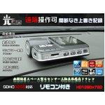 【光】HD画質 回転式Lens 遠隔操作可◆多機能ドライブレコーダー Q8