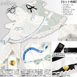 ブルーフラワー アリスドレスセット☆ノベルティストライプ柄 【3L】 《大きいサイズ》