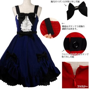 お嬢様系クラシカルジャンパースカート 【3L/ネイビー】 《大きいサイズ》