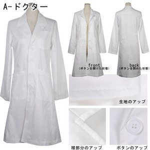 お医者さんの白衣☆ドクターコスチューム 3L:ドクター 《大きいサイズ》