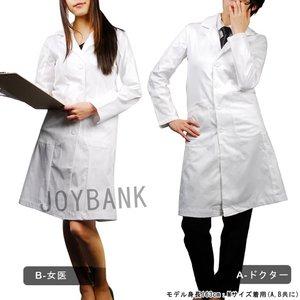 お医者さんの白衣☆ドクターコスチューム 3L:女医 《大きいサイズ》
