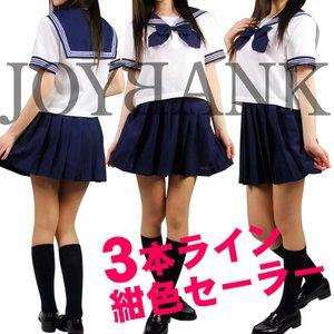 誰でも女子高生♪なりきり青春セーラー服/M・Lサイズ半袖 【Lサイズ】 - 拡大画像