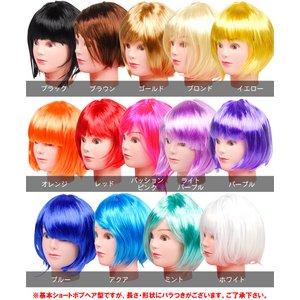 ショートボブ★カラーウィッグ14color【非耐熱/カツラ/コスプレ】★パッションピンク1