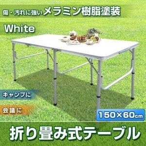 アウトドアテーブル1815 - 拡大画像