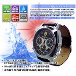 【防犯用】【小型カメラ】【腕時計型カメラ】ハイビジョン720P対応ビデオウォッチ 赤外線ライト30m防水 4G内蔵