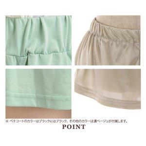 【春夏】【新作】ペチパンツ付き・無地・カットソー素材・スカート風ショートパンツ キュロット ソフトグリーン6