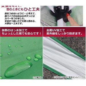 タープテント2.4×2.4m グリーンの写真4