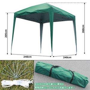 タープテント2.4×2.4m グリーンの写真5