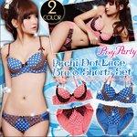 PixyParty【フェアリーアンダーウェア  ブラジャーショーツ2点セット】ブラショーブルーB75
