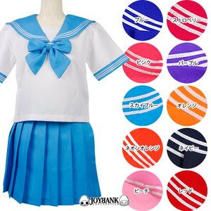 新色追加!10色のビタミンカラー☆セーラー服★10color♪【コスプレ/制服】/パープルMサイズ - 拡大画像