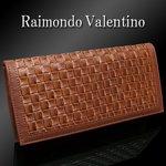 ◆上品な編み込みメッシュ生地◆Raimondo Valentino◆長財布◆/ブラウン
