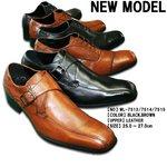 【WALES】【本革仕様】イタリアンデザイン ビジネスシューズWlL-7513/ブラック25.5