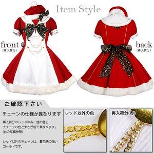 ホーリーガールワンピース☆4color レッドLサイズ