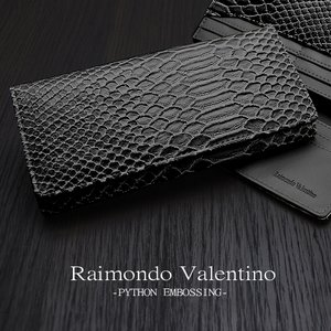 【RAIMONDO VALENTINO】凹凸のあるリアルなウロコの質感が - 拡大画像