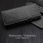 【RAIMONDO VALENTINO】凹凸のあるリアルなウロコの質感が