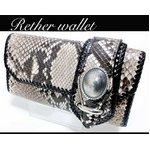 高級牛革(サドルレザー)×蛇皮使用◆本革3つ折り長財布 ダイヤモンドパイソンウォレット/ブラック