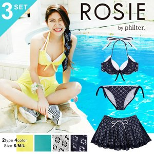 [ROSIE by philter]3点SETスカート付ニットor刺繍ビキニ/刺繍イエローMサイズ - 拡大画像