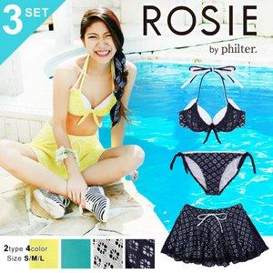[ROSIE by philter]3点SETスカート付ニットor刺繍ビキニ/ニットネイビーLサイズ - 拡大画像