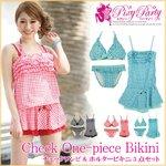PixyParty☆2014水着【チェックワンピ&ホルタービキニ3点セット】/ブルーSサイズ