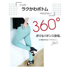 philter♪360°ストレッチ★360度カラーパギンス/スキニー ボルドーSサイズ