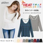 ◆philter◆[HEAT fine]+3℃発熱あったかインナー♪UネックロングTシャツカットソー/グレイMサイズ