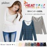 ◆philter◆(HEAT fine)+3℃発熱あったかインナー♪UネックロングTシャツカットソー/ブラック×ベージュLサイズ