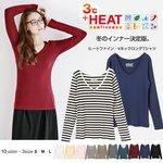 ◆philter◆[HEAT fine]+3℃発熱あったかインナー♪VネックロングTシャツカットソー/ネイビーLサイズ