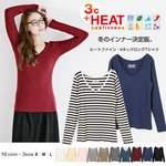◆philter◆[HEAT fine]+3℃発熱あったかインナー♪VネックロングTシャツカットソー/ネイビーMサイズ