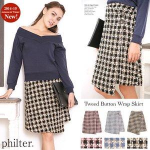 philter♪ハイウエスト×ミディアム丈☆ツイードボタンアシメ巻きスカート/ピンクSサイズ