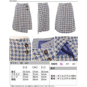 philter♪ハイウエスト×ミディアム丈☆ツイードボタンアシメ巻きスカート/ピンクLサイズ