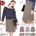 philter♪ハイウエスト×ミディアム丈☆ツイードボタンアシメ巻きスカート/ブルーSサイズ