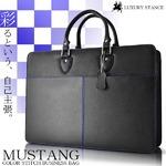 ビジネスバッグLUXURY STANCE 牛革カラーステッチ/ブラック×ブルー
